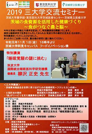 nou3cam_seminar_mini.png