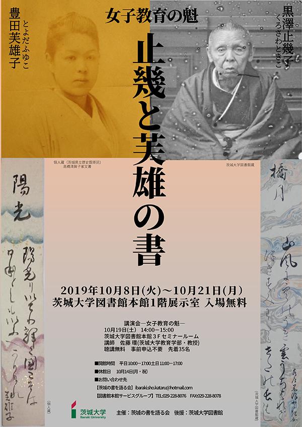 tanzaku_tennji_1910_2.png